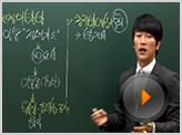 한국사 정치사 무료특강