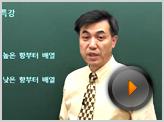 전기기초수학 마스터 [김영복 교수님]